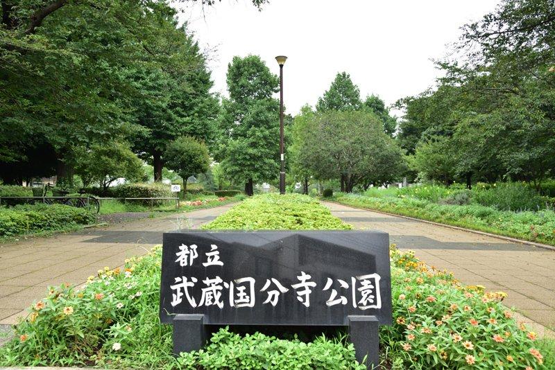 229399_06-02nishikokubunji