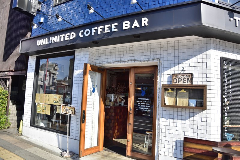 UNLIMITED COFFEE BAR TOKYO