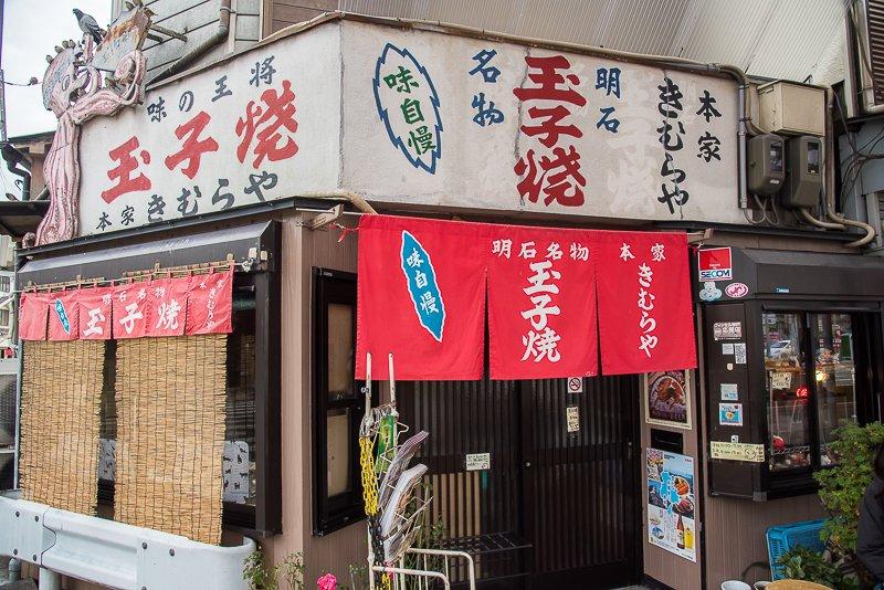 281112_akashi18_000031