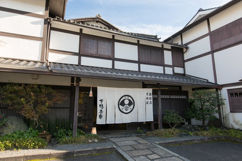 212765_40-02kyotoshimogamo