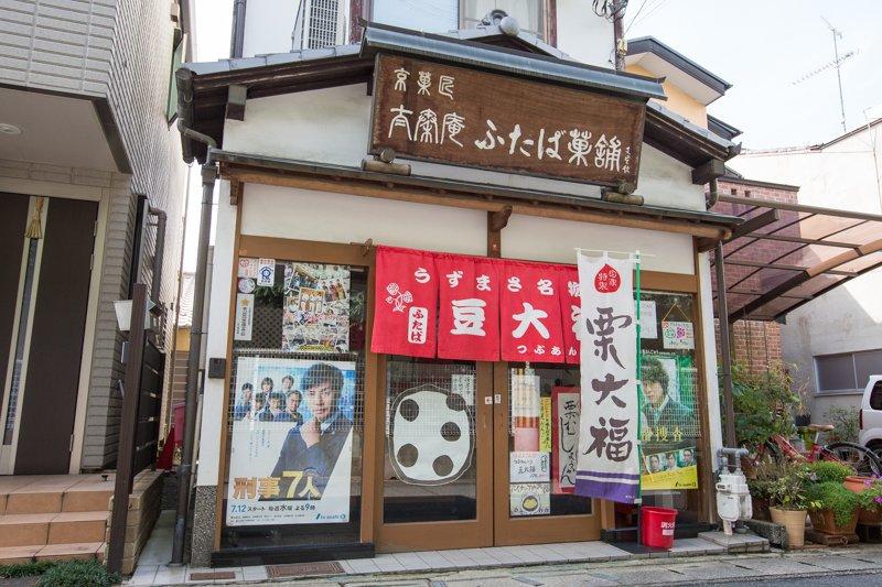 231830_16-01Arashiyama