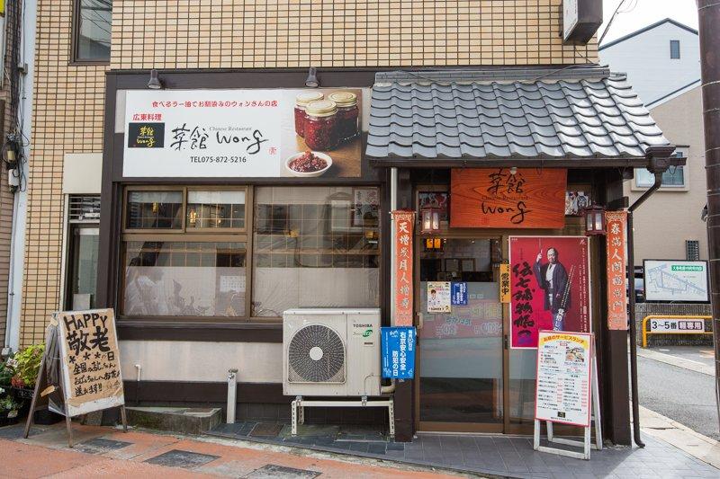 231834_20-01Arashiyama