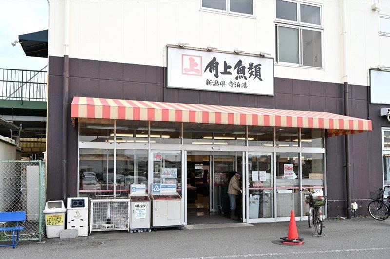 285976_11-01minamimachida