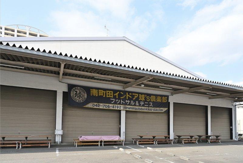 285977_12-01minamimachida