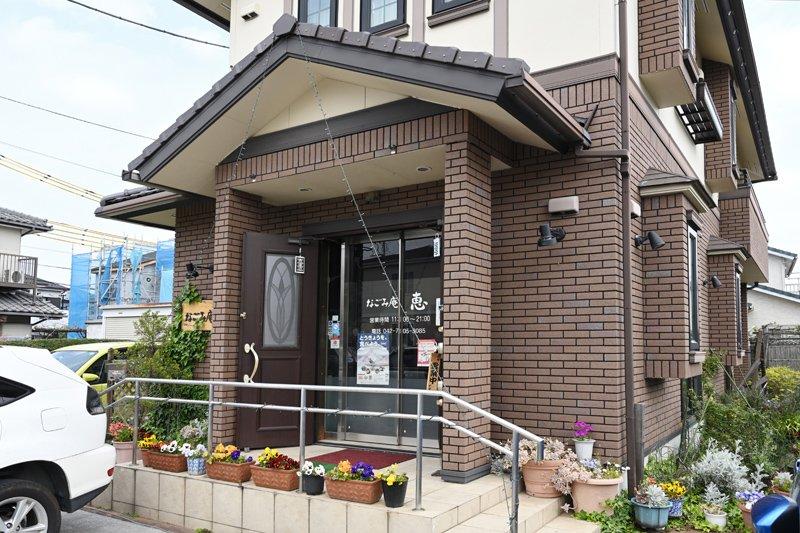 285984_19-01minamimachida