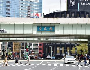 日本橋エリア