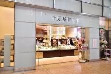 190185_11-01nihonbashi