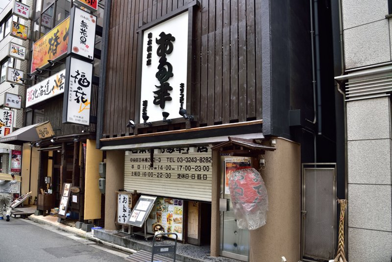190186_15-02nihonbashi