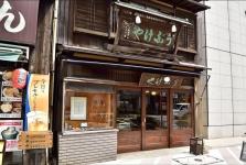 190235_08-01nihonbashi