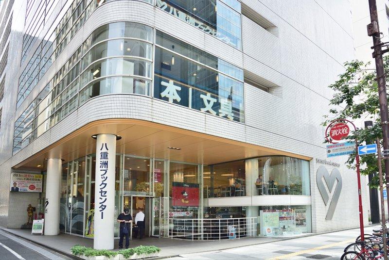 「八重洲ブックセンター(東京都中央区八重洲2-5-1)」の画像検索結果