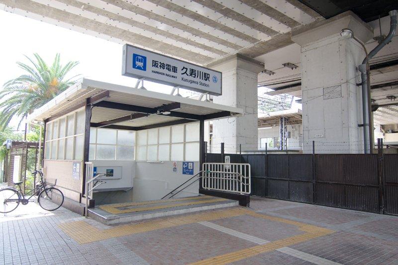 220789_nishinomiya036_00001