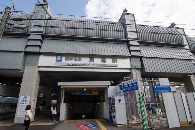 220790_nishinomiya038_00001
