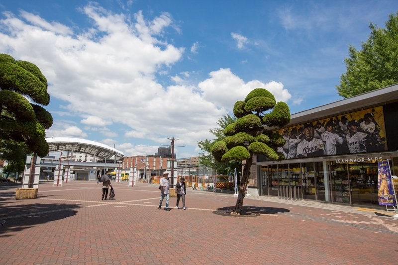 「阪神タイガース」関連の施設が集まる