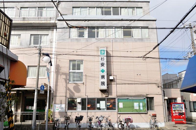 230276_03-01sugiyasu_re800