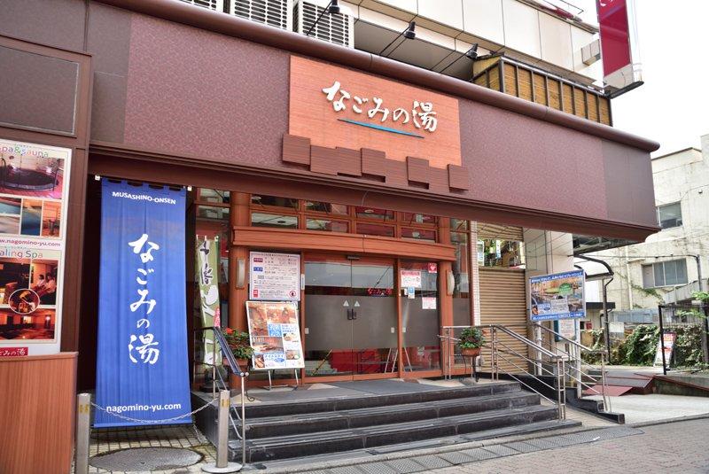 201002_21-01minamiogikubo