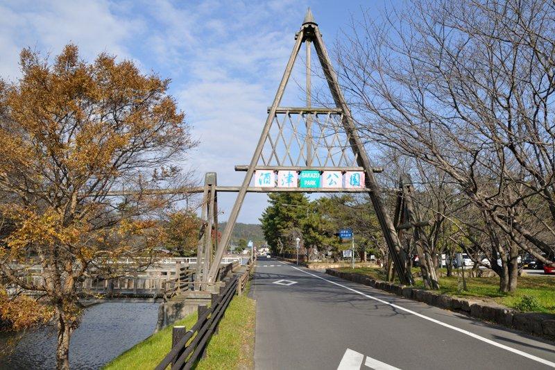 229964_04-01sakazukoen