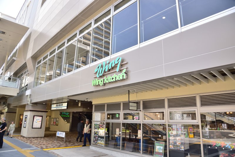 ウィングキッチン京急蒲田