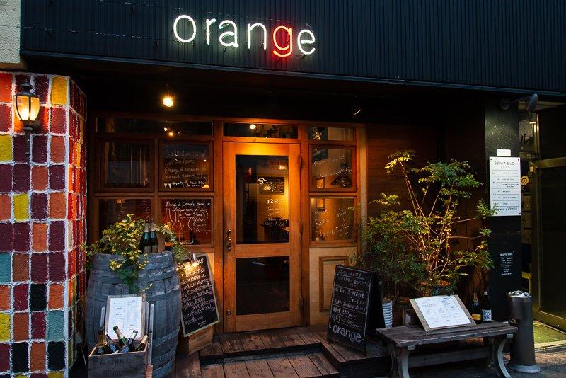 259308_01_orange_R