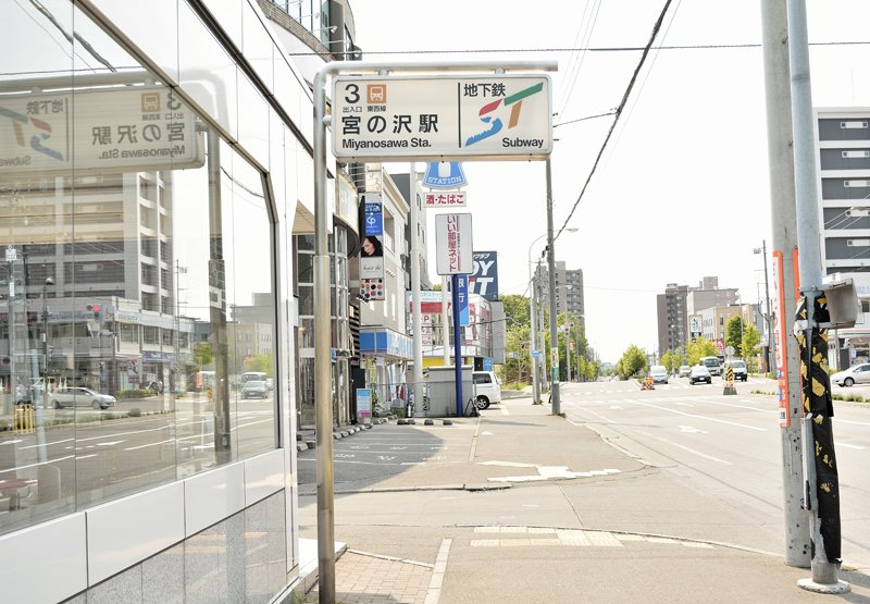 196160_miyanosawa_subway-01sapporo