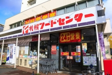 259954_11-01maruyama