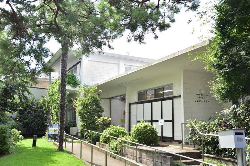 世田谷美術館分館 清川泰次記念ギャラリー