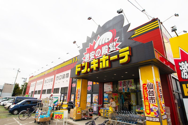 181636_15arai-higashi