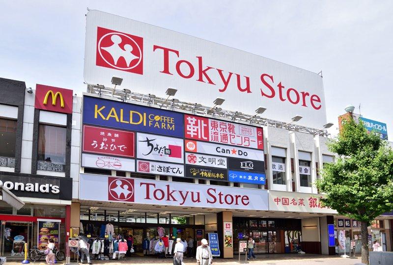 東急ストア金町店