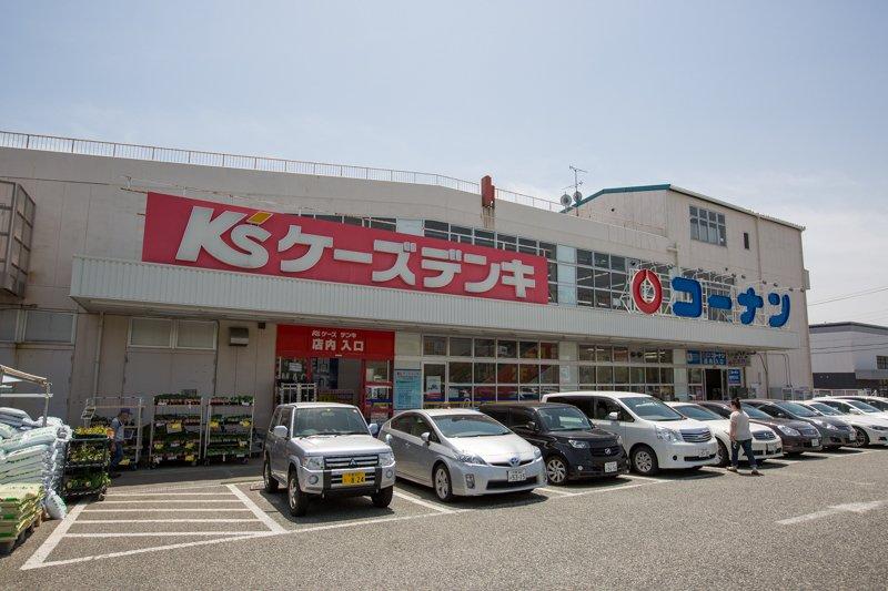 ケーズデンキ 箕面店