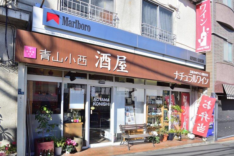 262397_12-01aoyama