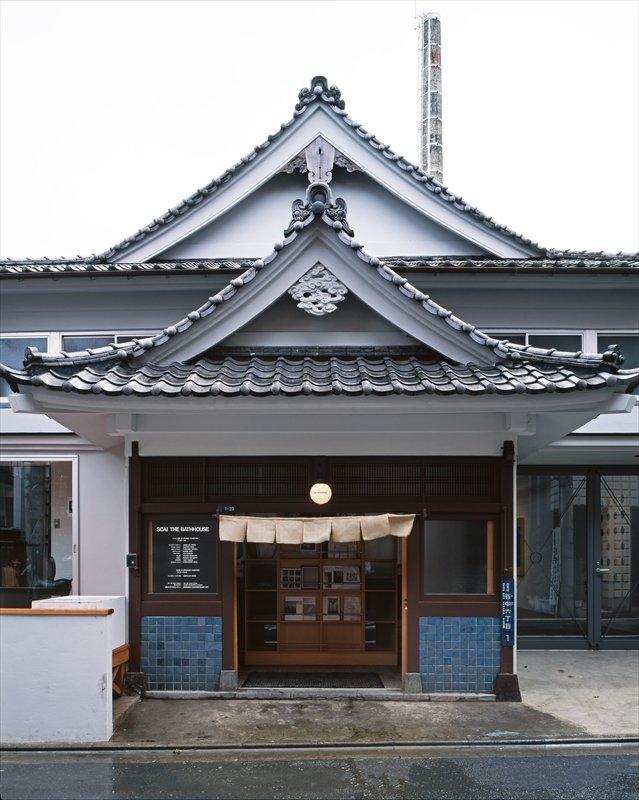 207202_acai
