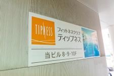 236047_27-2_kawaguchishihoncho