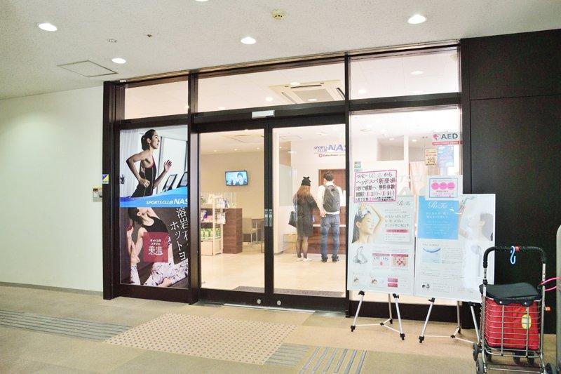 258277_15-01musashiurawa