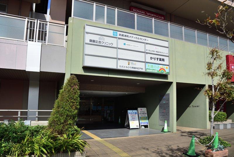 258435_05-02musashiurawa