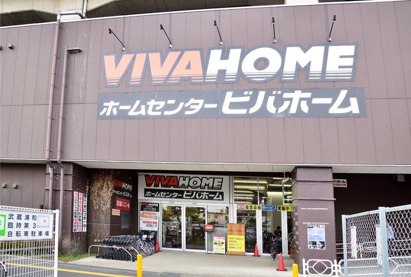 258438_13-01musashiurawa