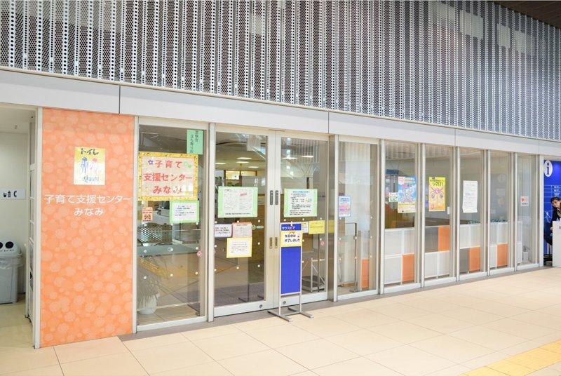 258441_03-01musashiurawa