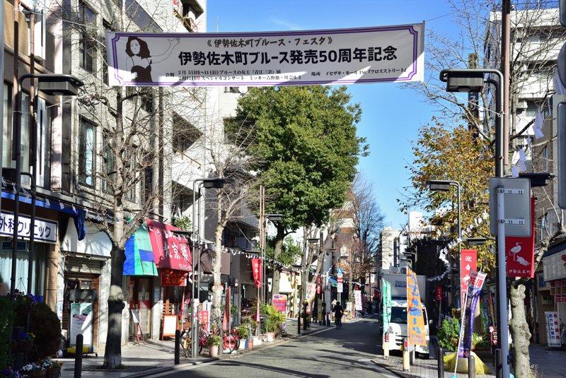 伊勢佐木町商店街
