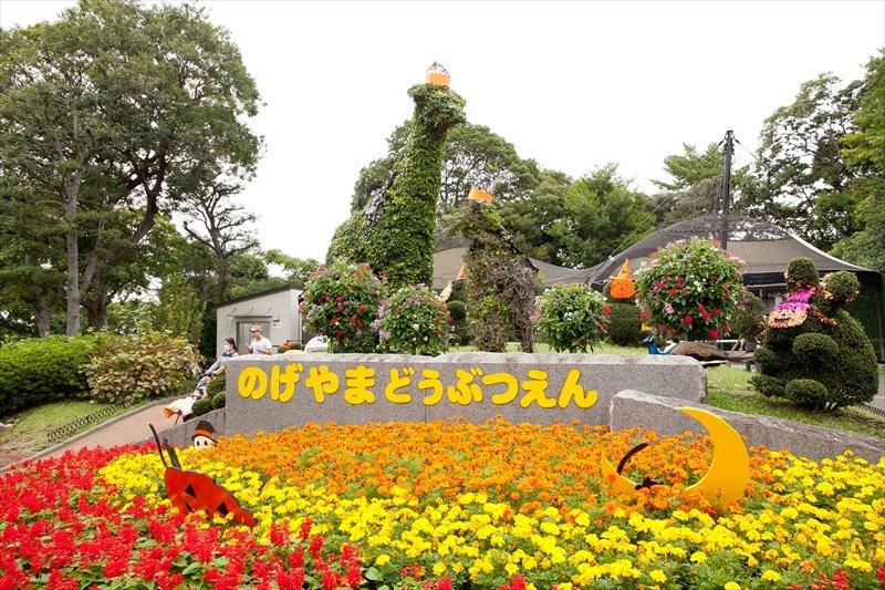 216657_34-05isezakicho